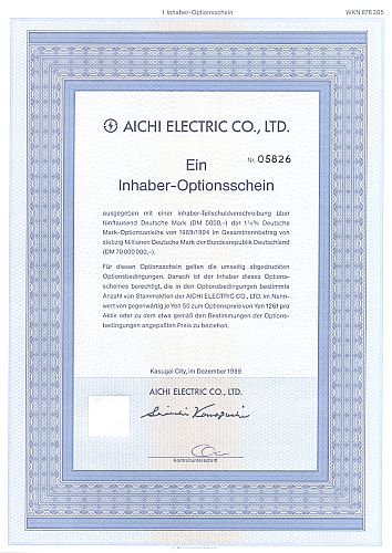 Aichi Electric Co. historic stocks - old certificates