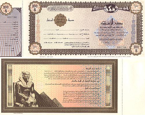Badr (El Badr Money Investing Company) historic stocks - old certificates