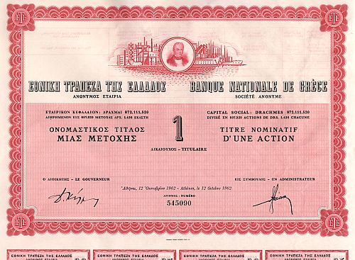 Banque Nationale de Grece historic stocks - old certificates