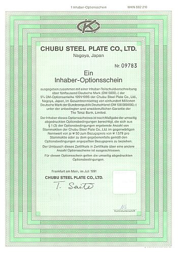 Chubu Steel Plate Co. historic stocks - old certificates