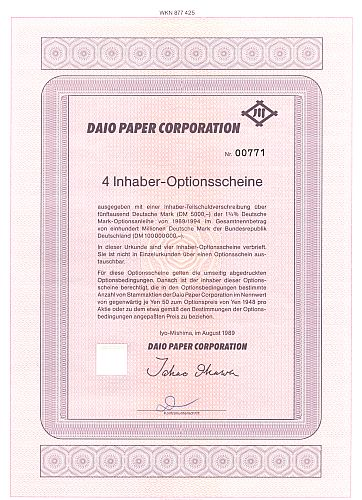 Daio Paper Corporation historic stocks - old certificates