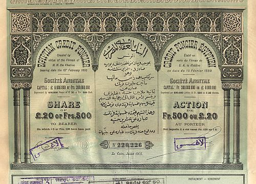 Egyptian Credit Foncier historic stocks - old certificates
