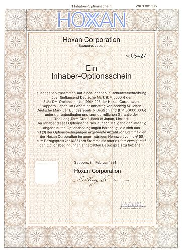 Hoxan Corporation historic stocks - old certificates