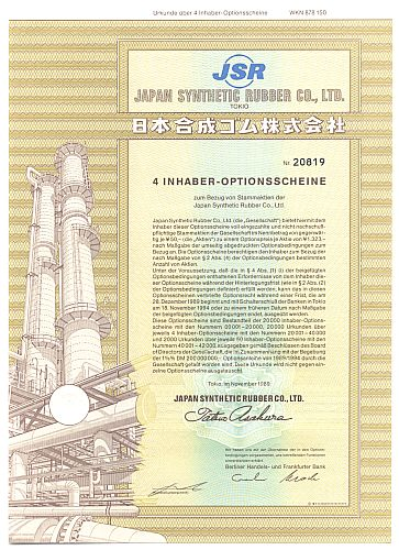 Japan Synthetic Rubber Co historic stocks - old certificates