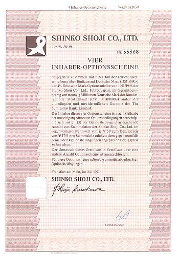 Shinko Shoji Co. low-priced historical warrants from many companies ...