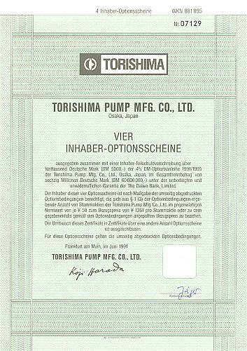 Torishima Pump Co. historic stocks - old certificates
