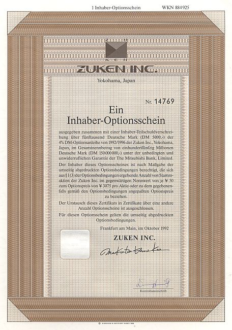 Zuken Inc. historic stocks - old certificates
