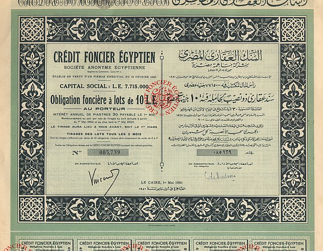 Credit Foncier Egyptien historic stocks - old certificates