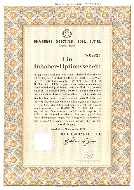 Daido Metall Co. historic stocks - old certificates