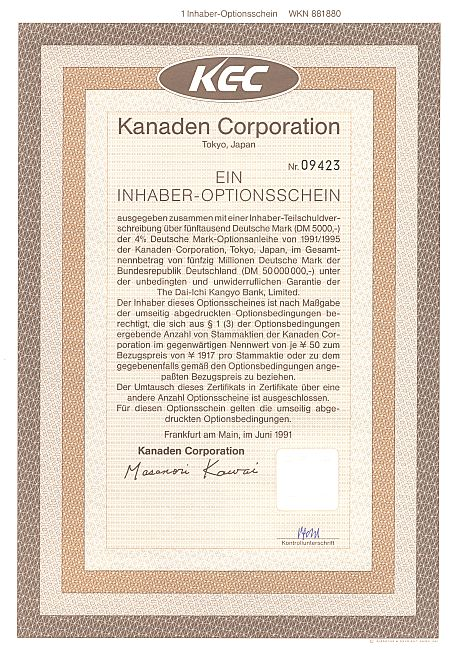 KEC Kanden Corporation historic stocks - old certificates