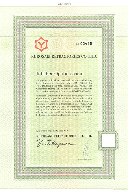 Kurosaki Refractories Co. historic stocks - old certificates