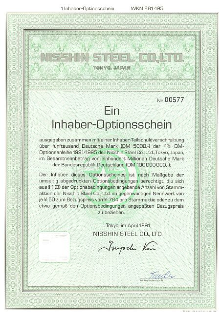 Nisshin Steel Co. historic stocks - old certificates
