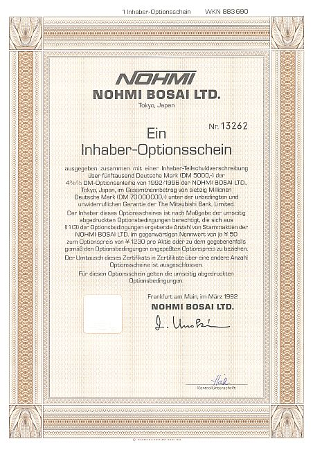 Nohmi Bonsai Ltd. historic stocks - old certificates