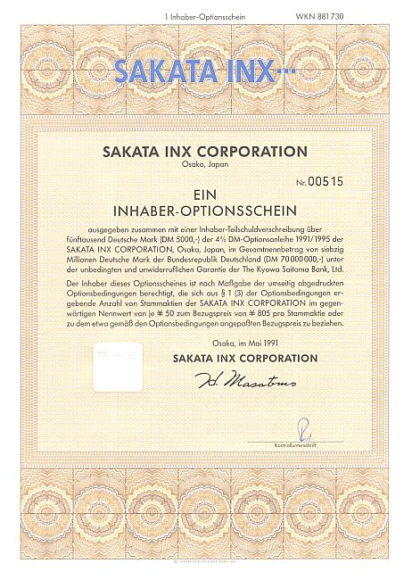 Sakata Inx Corporation historic stocks - old certificates