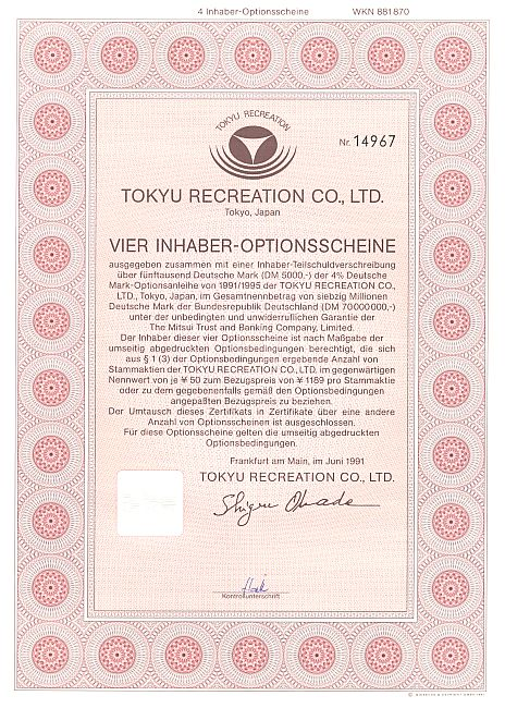 Tokyo Recreation Co. historic stocks - old certificates