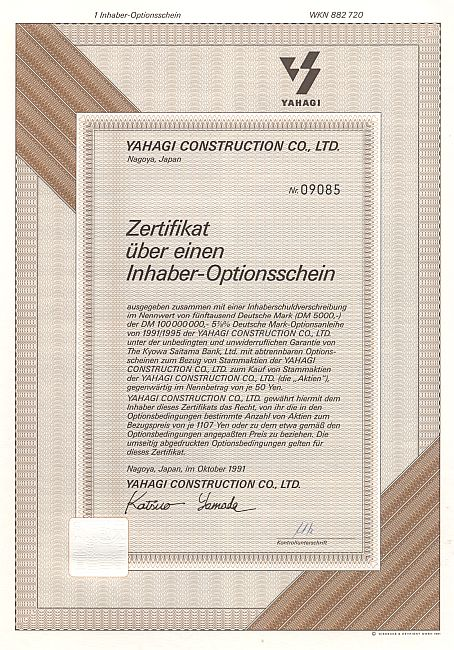 Yahagi Construction historic stocks - old certificates