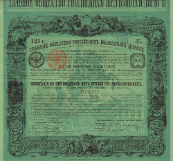 Mines et Hauts Fourneaux de Goloubatz (Yougo-Slavie) -  historic stocks - old certificates Mining